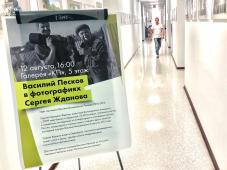 Глава СЖР открыл фотовыставку, посвящённую известному российскому журналисту Василию Пескову