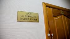 Суды Башкирии начнут проводить открытые заседания после требований СМИ