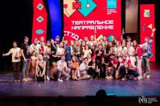 Калужские студенты завоевали награды на фестивале «Российская студенческая весна»