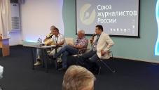 «ВСЯ РОССИЯ-2020». Современное телевидение: соотношение реального и виртуального, правды и лжи