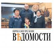 Хабаровский край: Кто помогает орочам?
