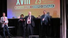 Об итогах XVIII Форума СМИ Северо-Запада