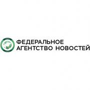 ФАН приглашает принять участие в конкурсе «Хорошие новости России»