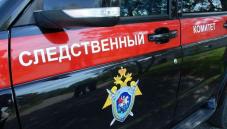 В Союз журналистов России поступил официальный ответ из Следственного комитета РФ