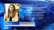 Признаков экстремизма в действиях журналистов Хакасии Следственный комитет не обнаружил