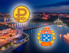 Конкурс финансовой журналистики «Рублёвая зона» состоится 27-28 мая в Чебоксарах