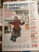 Липецкая область: журналистская «Тропа православия»