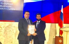 Владимир Соловьёв удостоен благодарности Президента РФ
