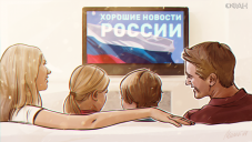 Премия «Хорошие новости России». Положение