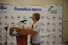 В БашГУ прошёл Фестиваль прессы – 2021