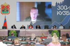 Секретарь СЖР Владимир Касютин принял участие в межрегиональной конференции «Современные проблемы региональных и муниципальных СМИ».