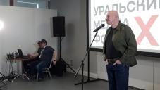 В Екатеринбурге завершился XI Уральский медиафорум