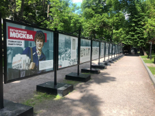 Фотовыставка, посвященная юбилею  газеты «Вечерняя Москва» открылась на Гоголевском бульваре