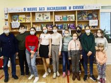 Воспитанники курского журналиста стали победителями литературного конкурса