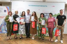 Челябинск: Конкурс «Журналисты поют» прошел на XXII Фестивале СМИ Челябинской области