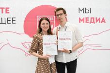 """Липецкие журналисты удостоены наград конкурса """"Вместе медиа"""""""
