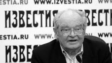 """Умер легендарный журналист """"Известий"""" Леонид Камынин"""