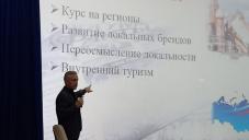 «ВСЯ РОССИЯ-2021»: ИНФОРУМ. Мастер-класс «Новая реальность медиа: жить или выживать»