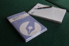 «ВСЯ РОССИЯ-2021». Изменения в законодательстве РФ, касающиеся СМИ