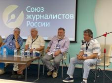 «ВСЯ РОССИЯ-2021». Эхо СССР и медиасодружество