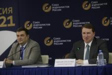 «ВСЯ РОССИЯ-2021». Пресс-конференция Главы г.Сочи Алексея Копайгородского