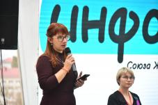 «Курирую 26 районок по всему краю и хочу учиться», – участница «Инфорума» про интенсив Союза журналистов