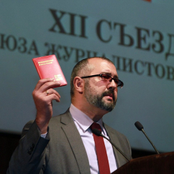 Шафир Тимур Владимирович