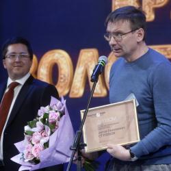 "title=""золотое-перо-2021-011.JPG"""