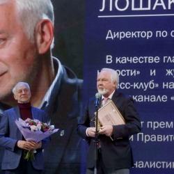 "title=""золотое-перо-2021-018.JPG"""