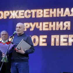 "title=""золотое-перо-2021-022.JPG"""