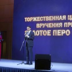 "title=""золотое-перо-2021-023.JPG"""