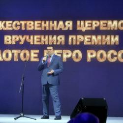 "title=""золотое-перо-2021-024.JPG"""