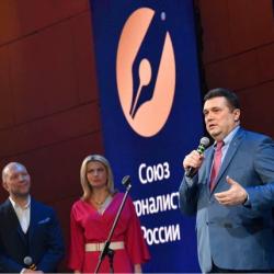 "title=""золотое-перо-2021-003.jpg"""