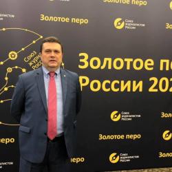 "title=""золотое-перо-2021-009.jpg"""