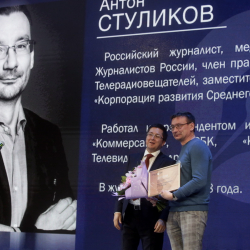 "title=""золотое-перо-2021-012.JPG"""