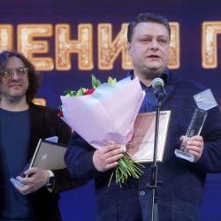 "title=""золотое-перо-2021-013.JPG"""