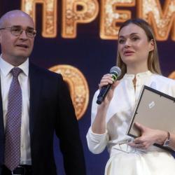 "title=""золотое-перо-2021-014.JPG"""