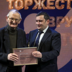 "title=""золотое-перо-2021-019.JPG"""