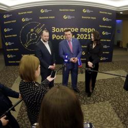 "title=""золотое-перо-2021-032.JPG"""