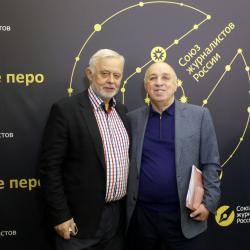 "title=""золотое-перо-2021-034.JPG"""