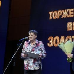 "title=""золотое-перо-2021-039.JPG"""