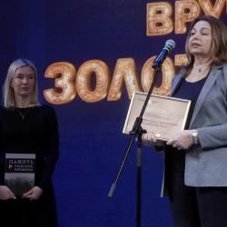 "title=""золотое-перо-2021-041.JPG"""