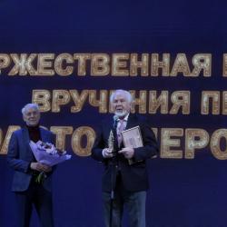 "title=""золотое-перо-2021-043.JPG"""