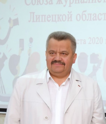 Поздравляем Петра Игнатова с переизбранием на пост председателя Союза журналистов Липецкой области
