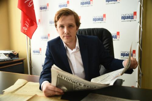 Поздравляем с днём рождения председателя Омского отделения Союза журналистов России Андрея Мотовилова