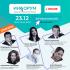 ИНФОРУМ 23.12.20 - Тренды 2021: тенденции и перспективы развития СМИ